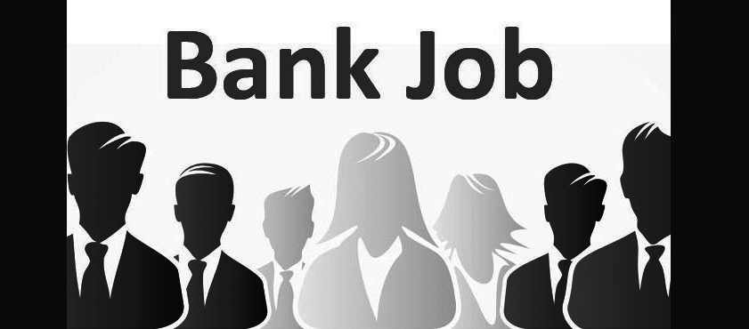 Career-in-Bank-Job