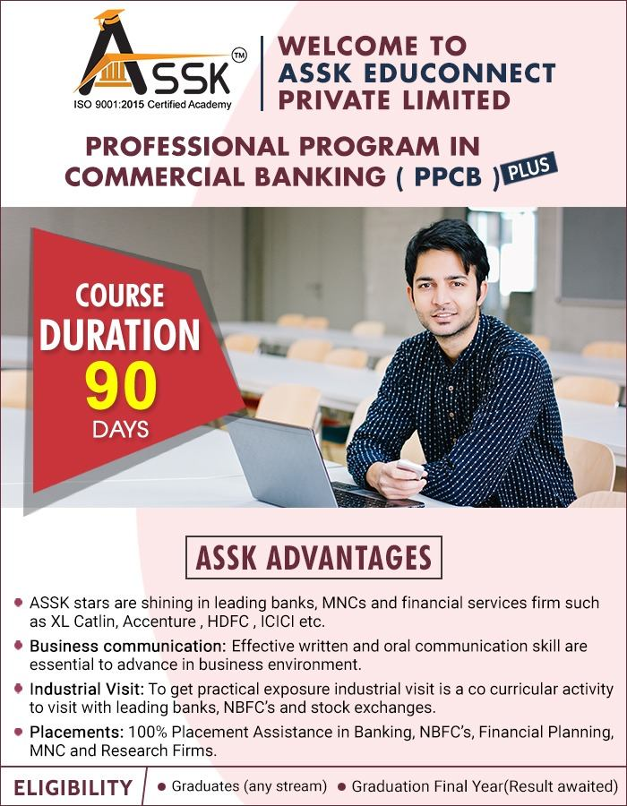 short term course for banking jobs